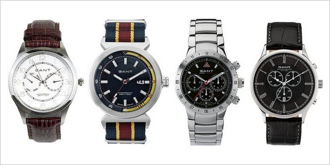 GANT-Uhren-SALE bei Karstadt mit megagünstigen Angeboten