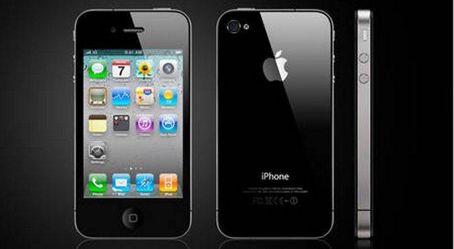 Apple iPhone 4 ohne Vertrag B-Ware
