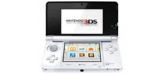 Nintendo 3DS Preis
