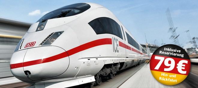 REWE Ticket der Deutschen Bahn