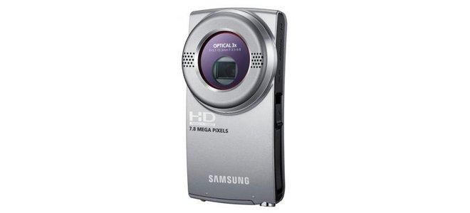 Samsung HMX U20