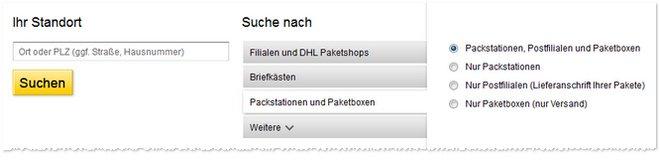 DHL Packstationen Suche
