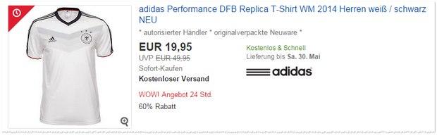 Adidas Deutschland-Trikot 2014