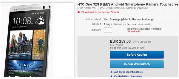 HTC One M7 32 GB für 259 €