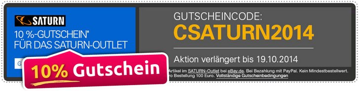 Saturn Gutschein fürs Saturn Outlet bei eBay